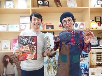 katagiri_jin 20161021.jpg